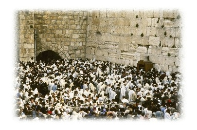 Picture of the western wall with stones still in place